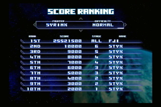 Vga_vi_syrinx_normal_25521500pts