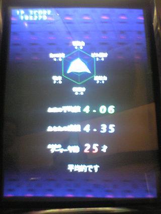 20081116010