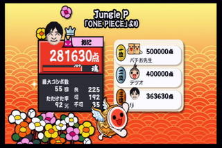 Xga___jungle_p_one_piece_281630pts