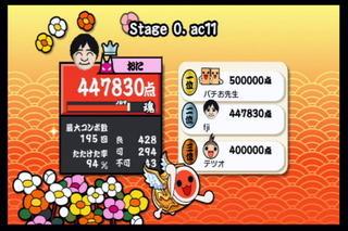 Xga___stage_0ac11_447830pts_x9