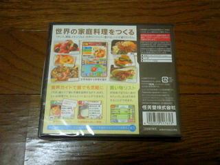 Xga_20090322a003