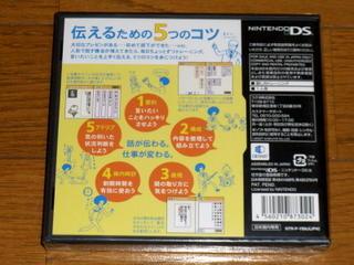 Xga_20090508002