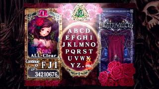 Xga_ds_rosa_allclear_34210676