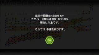 Xga_xb360_rr6_100