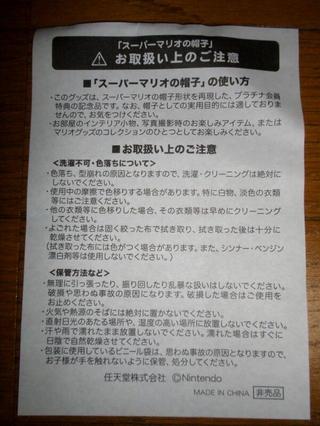 Xga_200905310041