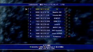 Xb360_200x__1of753