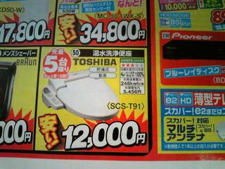 Xga_200911220011