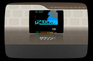 Wii_zaxxon_vca_