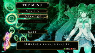 Xga_ver15_top_menu_arrange