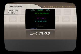 Wii_013228