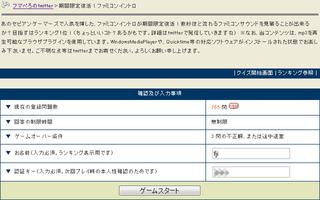_765_20100321