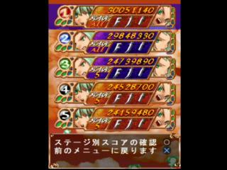 Espgaluda_ps2_arcade_fji_30051140