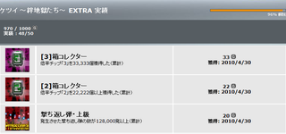 Xb360__extra_96
