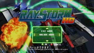 Xga_raystormhd_000000