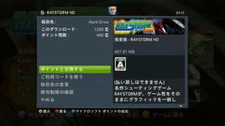 Xga_xb360_raystormhd_400pts