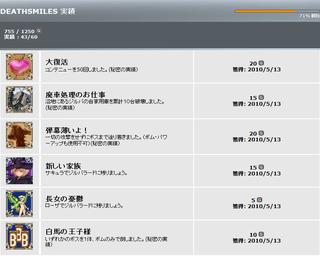Xb360_deathsmiles71