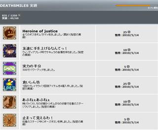 Xb360_deathsmiles81