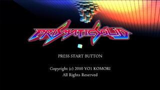 Xga_xbli_prismatic_solid002108