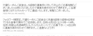 _tweet