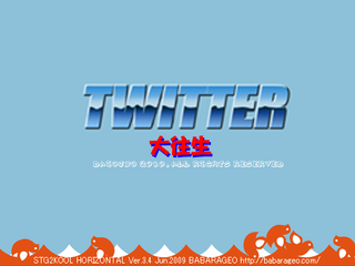 Mogera_twitter