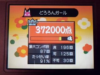 Xga_p8100002