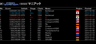 Dc_firststriker_maniac_6623262360pt
