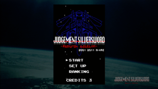 Svga_xb360_jss_title