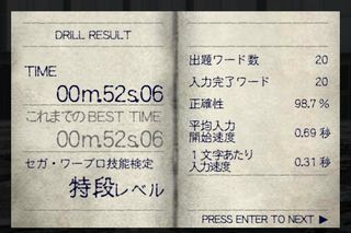 Ym__drill_result_52s06