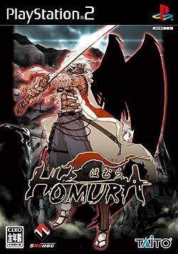 Homura_2