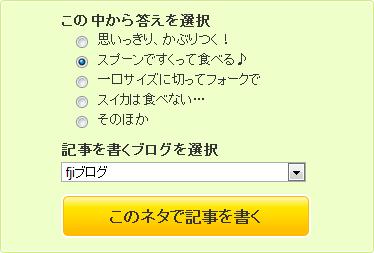 Fjiblog__20100722